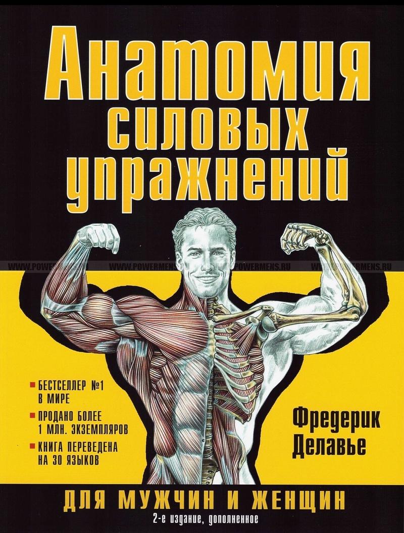 Учебник По Физике 10 Класс Пурышева Бесплатно