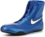 Боксерки Nike MACHOMAI MID Boxing Shoes (синий 411)